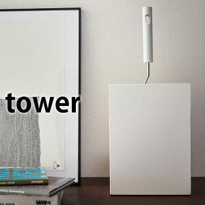 カーペットクリーナースタンド タワー tower 粘着クリーナー 収納 コロコロ 粘着式クリーナー 粘着カーペットクリーナー スペアテープ スチール ホワイト ブラック おしゃれ シンプル 北欧
