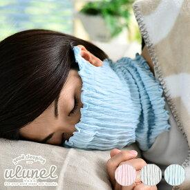 おやすみフェイス&ネックカバー 就寝用 マスク ネックカバー シルク混 ウルネル ulenel 乾燥 防寒 睡眠 保湿 花粉症 フェイスマスク フェイスカバー