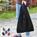 エコバッグ折りたたみMOTTERUモッテルクルリトデイリーバッグトートバッグおしゃれコンパクトメンズ男性父の日無地シンプルマルシェバッグショッピングバッグ買い物バッグかわいいプレゼント景品