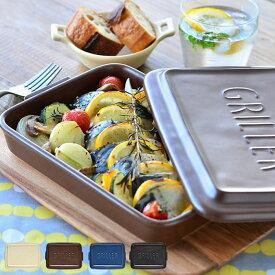 ツールズ グリラー TOOLS GRILLER 耐熱 陶器 電子レンジ 魚焼きグリル ガスレンジ グリルパン 遠赤外線 ダッチオーブン オーブン トースター 直火調理 プレート ロースター イブキクラフト