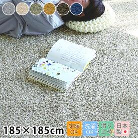 ラグ ミランジュ 185×185cm 洗える 床暖 ホットカーペット対応 日本製 2畳 北欧 厚手 シャギー グレー おしゃれ マット 防ダニ 滑り止め付き オールシーズン 洗濯機OK 角型 シンプル スミノエ かわいい