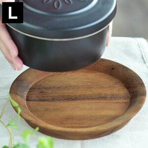トレー トレイ お盆 まかない計画 丸トレイL 天然木 オイル仕上げ サイズL イブキクラフト おしゃれ ギフト 収納 インテリア シンプル 皿 プレート 丸 カフェ 大きい 木製 食卓 北欧
