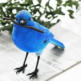 青い鳥 置物 BIRDLE BILL バーディ ビル クリップホルダー ブルーバード リアル オブジェ おしゃれ 鳥 かわいい インテリア 北欧 置物 ディスプレイ ギフト 幸せの青い鳥 プレゼント  玄関 庭 クリップ