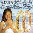 ハワイアンジュエリー リング リング 14k ゴールド スクロール 2mmリング ピンキーリング  【送料無料】 バレンタイン ホワイトデー