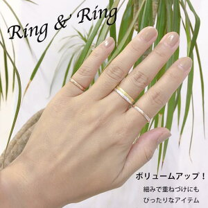 【ネットショップ特別価格】ハワイアンジュエリーピンキーリングリング指輪ペアリングNewスクロール2ミリリングレディースシルバー925日本サイズ1.5号から15号までプレゼントラッピング人気シンプルプチギフトハワジュ