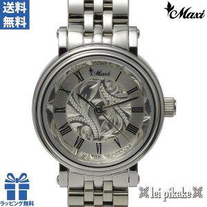 ハワイアンジュエリー レディース 女性 メンズ 男性 時計 Maxi Watch SV インサイドScroll シルバー マキシ プレゼント ラッピング ユニセックス 男女兼用 アクセサリー ステンレスウォッチ マキ