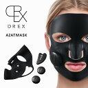 Lekarka レカルカ AZATMASK アザトマスク | 美顔器 マスク EMS EMS美顔器 イオン導入 ウェアラブル美顔器 マスク型美…