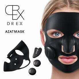 Lekarka レカルカ AZATMASK アザトマスク | 美顔器 マスク EMS EMS美顔器 イオン導入 ウェアラブル美顔器 マスク型美顔器 おこもり美容 正規品 プレゼント 誕生日 彼女 化粧品 コスメ ギフト 高級 デパコス 送料無料