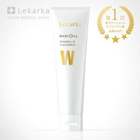 MINERAL W CLEANSING(ミネラルWクレンジング) 100g 洗顔 洗顔フォーム Lekarka レカルカ レカルカ化粧品 送料無料