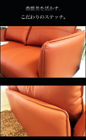 ソファソファー3人掛け本革コンパクトローソファイタリア本革厚革オレンジ11色対応設置対応可(別途)606-m-3p