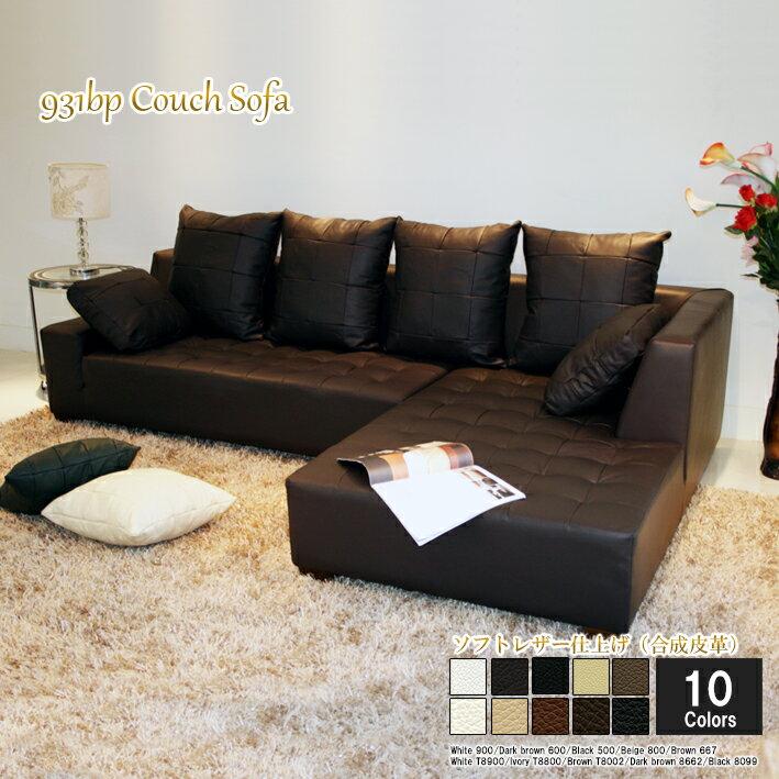 ソファ ソファー 合皮 3人掛け カウチソファ l字 ソフトレザー ローソファ ホワイト 白 6色対応 シンプル クッション付き 設置対応可(別途) 931bp-pu-2p-couch