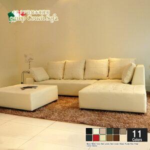 カウチソファ本革レザー3人掛けコンパクトロータイプコーナーソファダイニングソファL字リビングイタリア社ブランド革おしゃれオットマン付きクッション付きホワイト白12色対応設置対応可(別途)931bp-2p-couch-ot