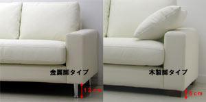 ソファソファーl字3人掛けソファカウチソファコンパクト合皮ソフトレザーホワイト白11色対応シンプルクッション付き設置対応可(別途)881b-pu-3p-ot