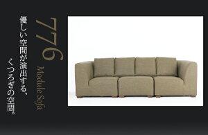ソファソファー3人掛けコンパクトローソファフロアソファシンプルカーキグリーン設置対応可(別途)776-3p-3335-17