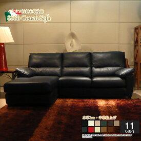 ポイント最大43倍 26/1:59まで ソファ ソファー l字 本革 3人掛け カウチソファ ハイバック ローソファ イタリアブランド革 シンプル クッション付き ブラック 黒 12色対応 設置対応可(別途) 888b-2p-couch