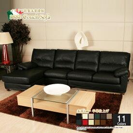 ソファ ソファー l字 本革 4人掛け カウチソファ ハイバック ローソファ イタリアブランド革 シンプル アームレスソファ付き ホワイト 白 12色対応 設置対応可(別途) 888b-2p-couch-less