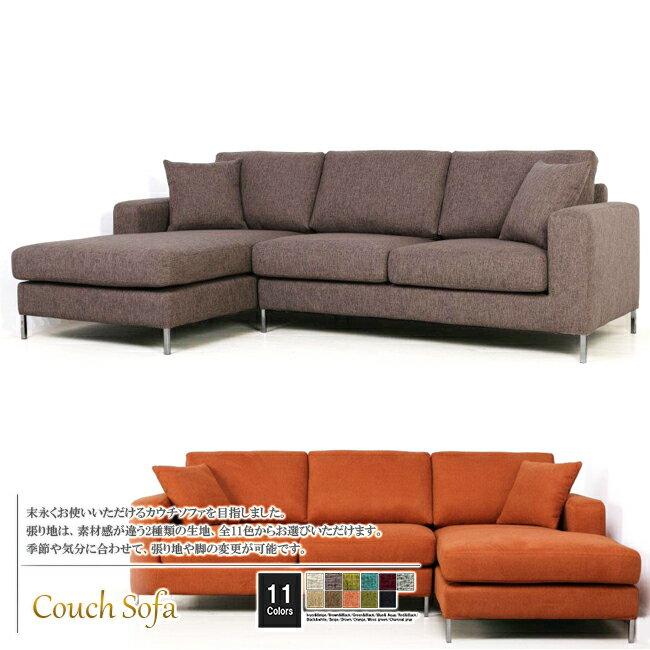 ソファ ソファー カウチソファ 3人掛け ローソファ ファブリック 布地 カジュアル クッション付き オレンジ 11色対応 設置対応可(別途) 938cc-2p-couch