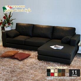 3人掛け カウチソファ 本革 レザー コンパクト ダイニング ソファ L字 リビング ロータイプ コーナーソファ イタリア社ブランド革 おしゃれ ベーシック ブラック 黒 12色対応 設置対応可(別途) 938bp-2p-couch-97