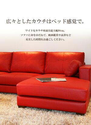楽天スーパーセールソファソファー4人掛け本革l字カウチソファローソファイタリアブランド革シンプルアームレスソファブラック黒12色対応設置対応可(別途)938bp-2p-couch-less
