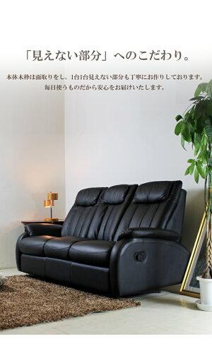 ソファソファー3人掛けリクライニング本革手動ハイバックイタリアブランド革フットレスト付きシンプルブラック黒12色対応設置対応可(別途)962-3p