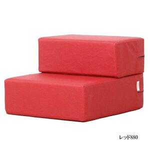 ペット用優しい階段本革イタリアブランド革ドッグステップホワイト白12色対応CU-10-OM