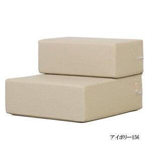 クッションペット用優しい階段本革イタリアブランド革ドッグステップホワイト白12色対応CU-10-OM