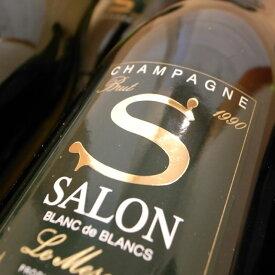 SALONサロン[1990] 箱なし/シャンパン/辛口/白[750ml]