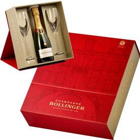 ボランジェ スペシャル キュヴェ ハーフサイズ ギフトセット 正規品 グラス2脚付き グラスセット シャンパン 辛口 白 375ml