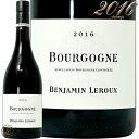 2016 バンジャマン ルルーブルゴーニュ ルージュ 正規品 赤ワイン 辛口 750m l Benjamin Leroux Bourgogne Rouge