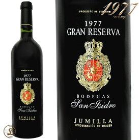 1977 グラン レセルバ ボデガス サン イシドロ 正規品 赤ワイン 辛口 フルボディ 750ml Bodegas San Isidro Gran Reserva