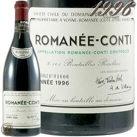 1996 ロマネ コンティ ドメーヌ ド ラ ロマネ コンティ DRC 赤ワイン 辛口 750ml Domaine de la Romanee Conti Romanee Conti