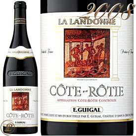 ギガル コート・ロティ・ラ・ランドンヌ[2008][正規品]赤ワイン/辛口/フルボディ[750ml]E.Guigal Cote Rotie La Landonne 2008