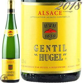 2018 ヒューゲル ジョンティ 正規品 白ワイン 辛口 750ml Hugel Gentil