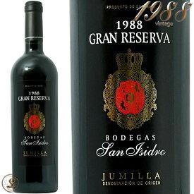 1988 グラン レセルバ ボデガス サン イシドロ 正規品 赤ワイン 辛口 750ml Bodegas San Isidro Gran Reserva