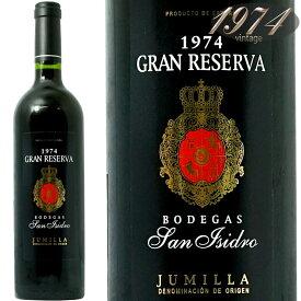 1974 グラン レセルバ ボデガス サン イシドロ 正規品 赤ワイン 辛口 750ml Bodegas San Isidro Gran Reserva