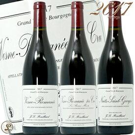 2017 ヴォーヌ ロマネ プルミエ クリュ レ ボー モン を含む3本セット ジャン ルイ ライヤール 正規品 赤ワイン 辛口 750ml Jean Louis Raillar Vosne Romanee 1er Cru Les Beaux Monts
