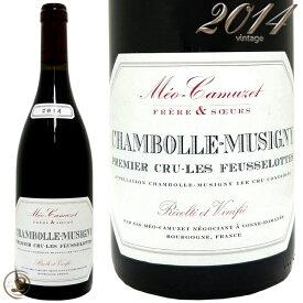 メオ・カミュゼ・フレール・エ・スールシャンボール・ミュジニー・プルミエ・クリュレ・フスロット[2014][正規品]赤ワイン/辛口[750ml]Meo Camuzet Frere et SoeurChambolle Musigny 1er Cru Les Fousselottes 2014