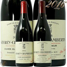 2016 ジュヴレ シャンベルタン アレクサンドリーヌ ドメーヌ マルク ロワ を含む 2本 セット 正規品 赤ワイン 辛口 750ml Gevrey Chambertin Cuvee Alexandrine Clos Prieur