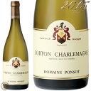 2015 コルトン シャルルマーニュ グラン クリュ ドメーヌ ポンソ 正規品 白ワイン 辛口 750ml Ponsot Corton Charlemagne Grand Cru