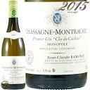 2015 シャサーニュ モンラッシェ プルミエ クリュ クリュ クロ デュ カイユレ モノポール ラモネ 白ワイン 辛口 750ml Ramonet Chassaghe Montrachet 1er Cru Clos du Cailleret Monopole Blanc