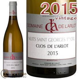 ドメーヌ ド ラルロニュイ サン ジョルジュ プルミエ クリュクロ ド ラルロ ブラン 2015 正規品 白ワイン 辛口 750mlDomaine de l'Arlot Nuits Saint Georges 1er Cru Clos de l'Arlot Blanc 2015