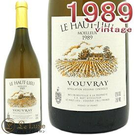 ドメーヌ ユエヴーヴレイ ル オー リュー モワルー 1989半甘口 白ワイン 750mlDomaine HuetVouvray Le Haut Lieu Moelleux 1989