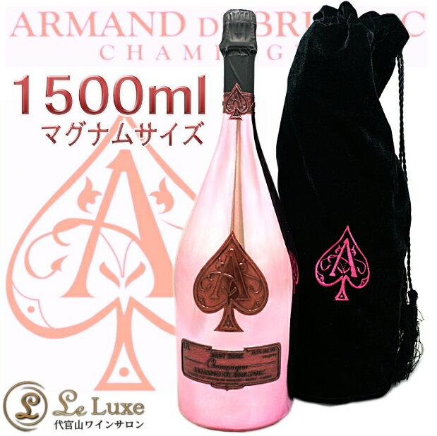 アルマン ド ブリニャック ロゼ NVピンク マグナム シャンパン ROSE 辛口 1500mlArmand de Brignac Rose NV Pink Magnum