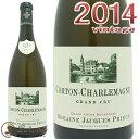 ジャック プリウールコルトン シャルルマーニュ グラン クリュ 2014正規品 白ワイン 辛口 750ml