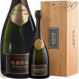 1990 クリュッグ コレクション 木箱入り シャンパン 白 辛口 750ml Krug Collection 1990