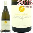 シャントレーヴブルゴーニュ シャルドネ 2015正規品 白ワイン 辛口 750mlChantereves Bourgogne Chardonnay 2015