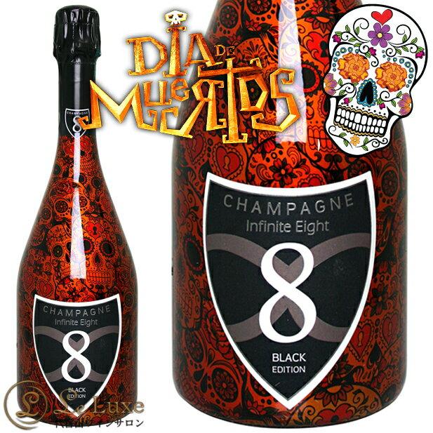 """インフィニット エイトブラック エディション スカル NV (オレンジ)正規品 シャンパン 辛口 白 750mlInfinite EightBlack Edition""""Skull""""NV Orange"""
