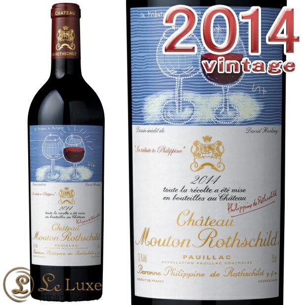 シャトー ムートン ロートシルト 2014赤ワイン フルボディ 750mlChateau Mouton Rothschild 2014