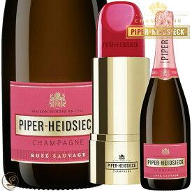 NV ロゼ ソヴァージュ ダッシュ オブ セダクション リップスティック ボックス パイパー エドシック 正規品 シャンパン 辛口 ROSE 750ml Piper Heidsieck Rose Sauvage Dash of Seduction Lipstick BOX NV
