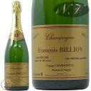 NV キュヴェ ド レゼルヴ ブリュット フランソワ ビリオン 正規品 白ワイン シャンパン 泡 750ml Francois BILLION C…